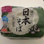 日本そば 食卓応援セレクト