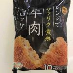 牛肉コロッケ ドンキホーテ