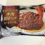 牛肉100%のミートソース TOPVALU
