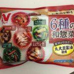 6種の和惣菜 ニチレイ
