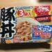 すき家豚丼の具 トロナジャパン